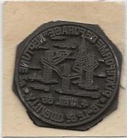 R 76 LEGRAND QEVILLY  Cachet Empreintre En Metal   PLATEFORME DE FORAGE  NEPTUNE I LE 04 AVRIL 1965 - Other