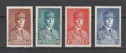 FRANCE - Y&T : LOT ANNEE 1941 -  NEUF** -  VOIR DESCRIPTIF - 13 SCANS - Unused Stamps