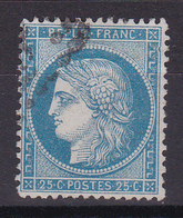 D148 /  LOT CERES N° 60 OBL / VARIETE FILET DROIT - 1871-1875 Cérès