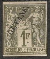 Guyane 1892 N° 15 Sans Gomme Type Sage Cote 180 €  (G3) - Guayana Francesa (1886-1949)