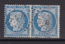 D148 /  LOT CERES N° 60B PAIRE OBL COTE 120€ - 1871-1875 Ceres