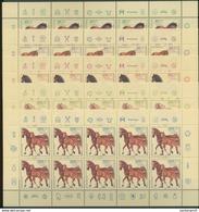 Bund  Michel #  Kleinbogen *** 1920 - 24  Pferderassen - [7] República Federal