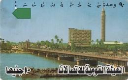 *EGITTO* - Scheda Usata - Egipto