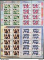 Bund  Michel #  Kleinbogen *** 1968 - 71  Sporthilfe - BRD