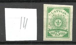 Lettland Latvia 1919 Michel 23 Y (senkrecht Geriffeltes/ribbed Paper) * - Lettland