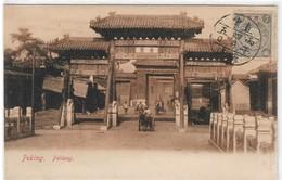 CARD CINA  PEKING PEILANG MOVIMENTATA  -FP-V Dentro Busta-2- 0882 29441 - Cina