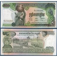 Billet Cambodge 500 Riel - Kambodscha