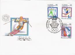 Russia 1992 FDC Winter Olympic Games-92, Albertville, Skis, France, Canceled In Moscow - 1992-.... Federación