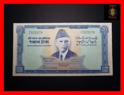 PAKISTAN 50 Rupees 1972  P. 22   UNC  P.h. - Pakistan