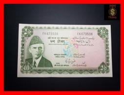 PAKISTAN 10 Rupees  1972  P. 21 A  UNC  P.h. - Pakistan