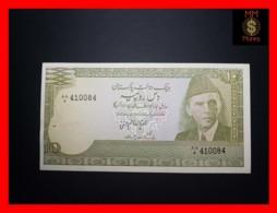 PAKISTAN 10 Rupees 1988   P. 39  UNC  P.h. - Pakistan