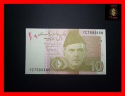 PAKISTAN 10 Rupees  2013  P. 45 H  UNC - Pakistan