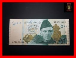PAKISTAN 500 Rupees  2008  P. 49 C  UNC - Pakistan