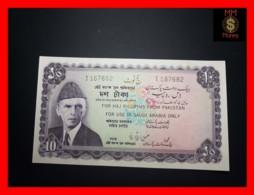 PAKISTAN 10 Rupees  1972  P. R 4  UNC  P.h.  Spot - Pakistan