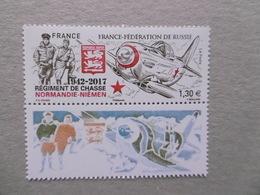 FRANCE 2017  No YT 5167A * * - France