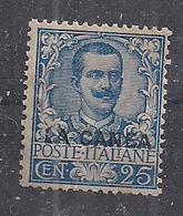 REGNO D'ITALIA 1905  LA CANEA FRANCOBOLLI D'ITALIA DEL 1901-05 SOPRASTAMPATI SASS. 8 MNH XF - 11. Foreign Offices