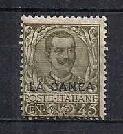 REGNO D'ITALIA 1905  LA CANEA FRANCOBOLLI D'ITALIA DEL 1901-05 SOPRASTAMPATI SASS. 10  MLH VF - La Canea
