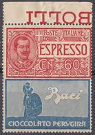 ITALIA - 1925 - Espresso Cioccolato Perugina, Non Emesso, Nuovo SENZA TRACCE DI LINGUELLA. - 1900-44 Vittorio Emanuele III