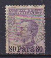 REGNO D'ITALIA LEVANTE 1908  EMISSIONI PER TUTTI GLI UFFICI D'EUROPA E D'ASIA SASS.2 USATO  VF - Europa- Und Asienämter