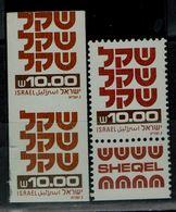 ISRAEL  1980 ERROR 10 SHEKEL IMPERF WITH TAB MNH VF!! - Non Dentelés, épreuves & Variétés
