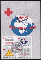 Macedonia, 1994, AIDS, SIDA, Maximum Card - Disease