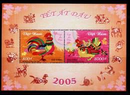 Vietnam Viet Nam MNH Perf Souvenir Sheet 2004 : Year Of Cock / Rooster (Ms932) - Vietnam
