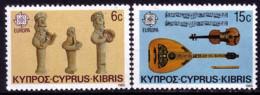 Chypre - Europa CEPT 1985 - Yvert Nr. 637/638 - Michel Nr. 641/642  ** - 1985