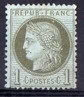 FRANCE ( POSTE ) S&M  N° 39  TIMBRE  NEUF  SANS  GOMME , CHARNIERE , A  SAISIR . R 7 - 1871-1875 Cérès