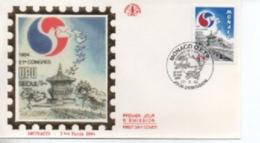 MONACO FDC  UPU    N° YVERT ET TELLIER   755 ET 1944   1994 - FDC