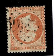 Lot 509  YT 23  GC 5098  SMYRNE - 1849-1876: Classic Period