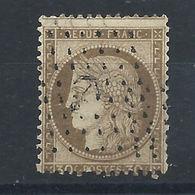 """France N°56 Obl (FU) 1872 (Ancre)- Cérès """"IIIéme République"""" - 1871-1875 Cérès"""