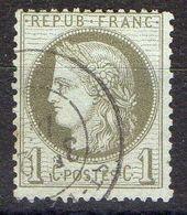 FRANCE ( POSTE ) S&M  N° 50  TIMBRE  TRES  BIEN  OBLITERE , A  SAISIR . R 7 - 1871-1875 Cérès