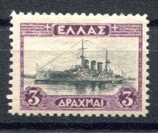 RC 16959 GRECE COTE 22,50€ N° 357 CROISEUR AVEROV NEUF ** TB MNH VF - Greece