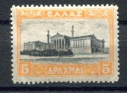 RC 16960 GRECE COTE 30€ N° 358 ACADÉMIE D'ATHÈNES NEUF ** TB MNH VF - Greece