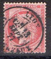 FRANCE ( POSTE ) S&M  N° 57  TIMBRE  TRES  BIEN  OBLITERE , A  SAISIR . R 7 - 1871-1875 Cérès