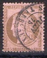 FRANCE ( POSTE ) S&M  N° 54  TIMBRE  TRES  BIEN  OBLITERE , A  SAISIR . R 7 - 1871-1875 Cérès