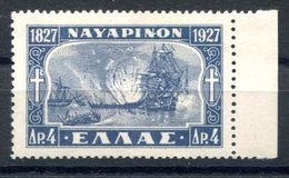 RC 16965 GRECE COTE 22,50€ N° 370 BATAILLE DE NAVARIN NEUF ** TB MNH VF - Neufs