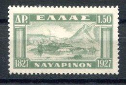 RC 16966 GRECE COTE 6,75€ N° 3690 BATAILLE DE NAVARIN NEUF ** TB MNH VF - Greece
