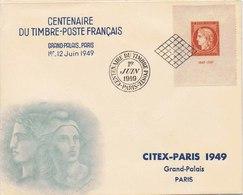 FRANCE - 1949 - Y/T/ 841 - CITEX PARIS - TTB - France