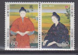 JAPON     1986      N °   1578 / 1579       COTE     3  € 00         (  1419 ) - 1926-89 Emperor Hirohito (Showa Era)