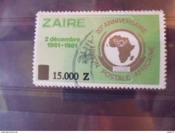 ZAIRE TIMBRE N°1054 - 1990-96: Oblitérés