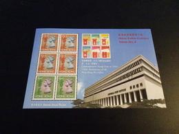 M10318 -  Bloc MNh Hong Kong Classics N.8   150th. Anniv. Of The HongKOng Postoffice 1991  Sc 651Ai - Blocks & Sheetlets