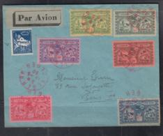 ALGERIA  - 1930 - AIRMAIL COVER WITH SET OF 6 ON COVER TO PARIS - Tunisie (1956-...)