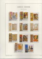 GREECE STAMPS AGION OROS(MOUNT ATHOS)FULL YEAR 2013 -MNH - Grèce