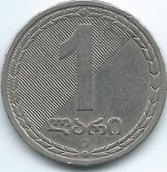 Georgia - 2006 - 1 Lari - KM90 - Géorgie