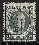 Brussel 1925  Nr.  3571A - Rollo De Sellos 1920-29