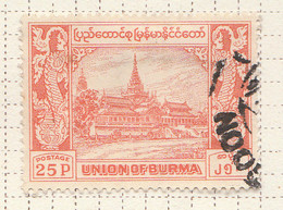 PIA  -  MYAMMAR - BURMA - 1954 - Uso Corrente - Palazzo Reale -  (Yv 60) - Myanmar (Burma 1948-...)