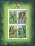 Thailand 2001 Mi Bl 141I MNH ( ZS8 THLbl141Iall+14894 ) - Parrots