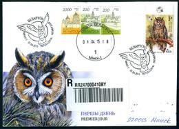 Belarus 2015 Bird Of The Year Screech Owl FDC R - Bielorrusia