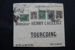 URUGUAY -  Devant D'enveloppe Commerciale De Montevideo Pour La France En 1911, Affranchissement Plaisant - L 58412 - Uruguay